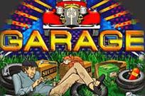 Garage автоматы онлайн