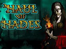 Игровой автомат Haul Of Hades