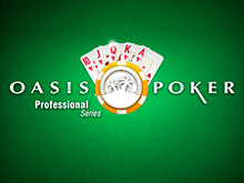 Автомат Vulkan Platinum Оазис Покер Про Серия