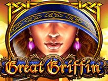 Официальный автомат Great Griffin