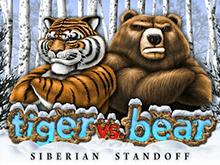Официальный автомат Тигр И Медведь