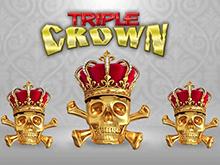 Тройная Корона — шанс выиграть джек-пот на официальном сайте