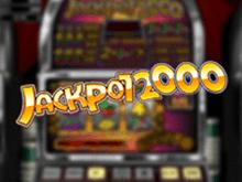 Джекпот 2000 Вип от Бетсофт – играть и собрать отличный куш