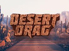 В автомате Desert Drag от Booming Games спины щедры на комбинации